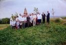 Zdjęcia po zmarłej Marii Wróbel (z domu Rzeźnik) z Białki – udostępnił Grzegorz Siwiec (12)